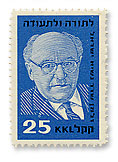 stamps Presidents - בול זלמן שזר - כחול