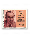 stamps Presidents - בול חיים הרצוג - כתום