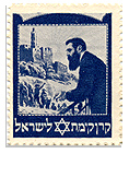 stamps Personalities - בול הרצל ומגדל דויד - כחול