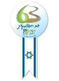 souvenirs main - סמל יום העצמאות ה- 63
