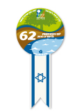 souvenirs main - סמל יום העצמאות ה- 62