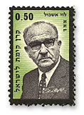 stamps main - בול לוי אשכול - ירוק