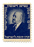 stamps Presidents - בול חיים ויצמן - כחול