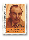 stamps Presidents - בול חיים הרצוג - חום