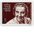 stamps main - בול גולדה מאיר