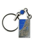 souvenirs main - מחזיק מפתחות - קופסא כחולה