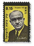 stamps main - בול לוי אשכול - צהוב